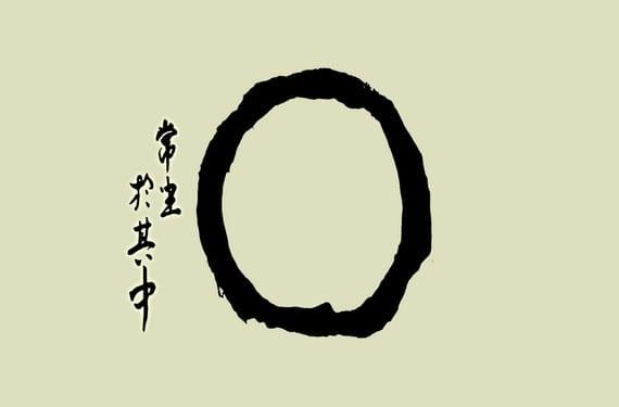 Ensō por Shundo Aoyama Roshi