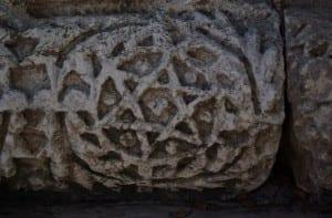 Estrella de David en la puerta de Ishtar en el 575aC