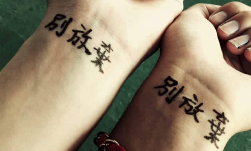 Tatuajes De Letras Chinas Pueden No Ser Una Buena Opcion