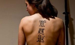 Tatuaje en japonés