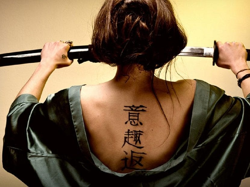 letras japonesas
