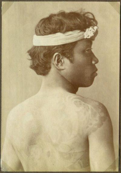 Tatuajes de Japón Espalda