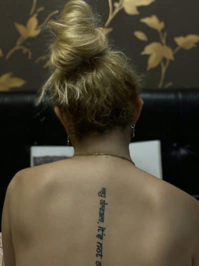 Diseños de Tattoos Idioma