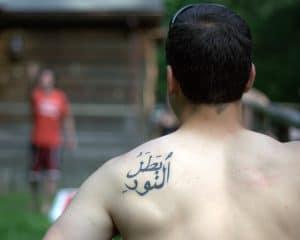Tatuajes de Maktub