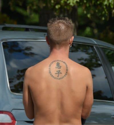 Tatuajes Espalda Hombre Pequeños Chino