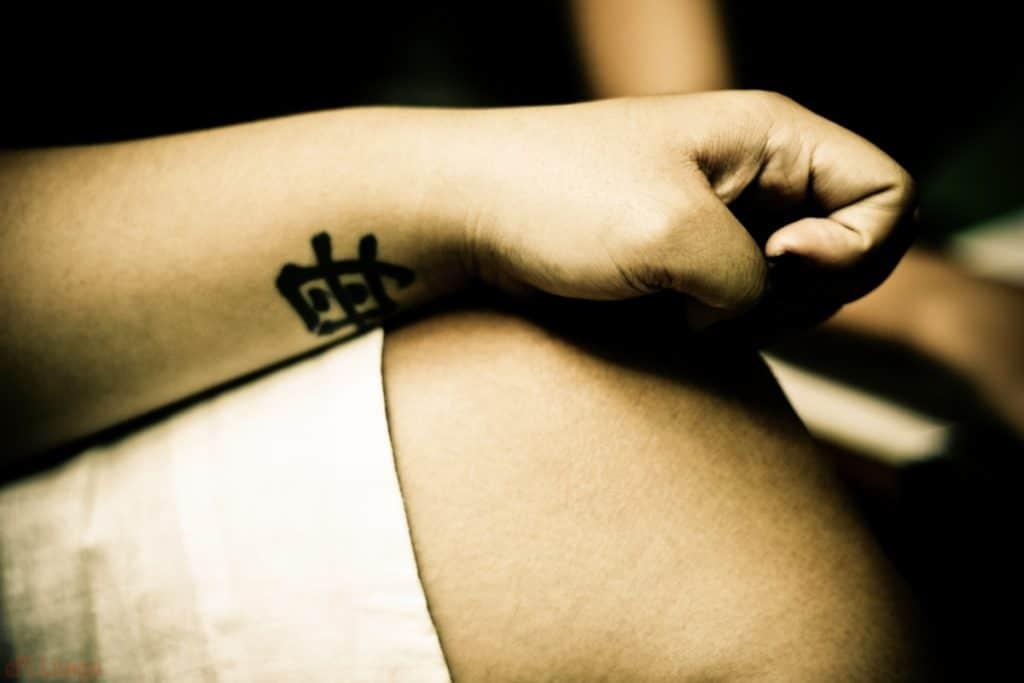 Tatuajes Mamá